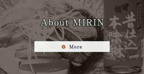 About Mirin