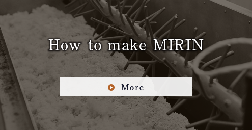 How to make MIRIN
