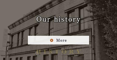 Established 1862 Kankyo shuzo's history