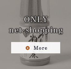 Only net-shopping