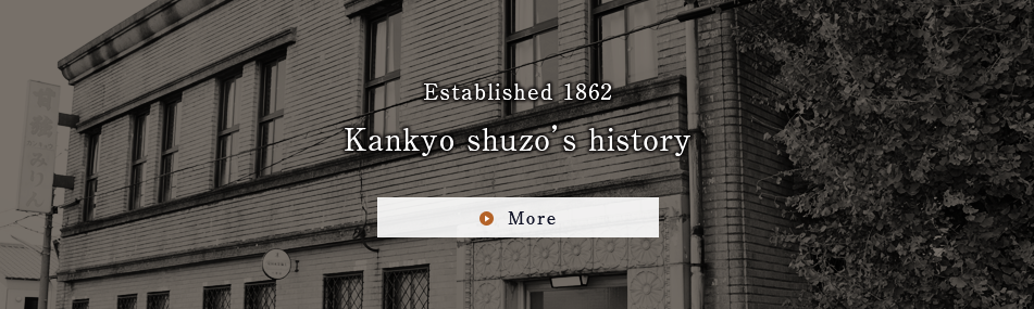 Established 1862 Kankyo shuzo's history