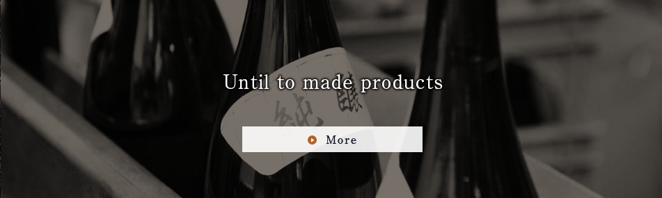 Until to made products